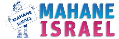 Colonie Mahané Israel