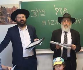 Délégué du Beth Habad des Lilas - 1