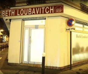Beth habad Paris 15 - 1