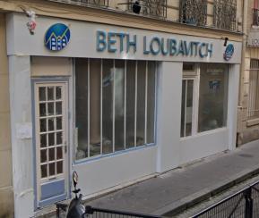 Beth habad Paris 18 - 1
