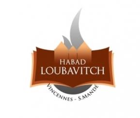 Beth Habad de Vincennes - 1