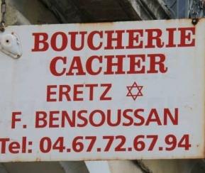 Boucherie Eretz - 1