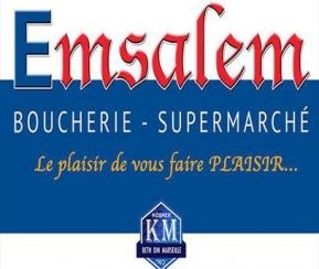 Boucherie Cacher Boucherie Cacher Emsalem - 1
