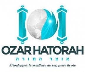 Ozar Hatorah Torath Emeth - 1