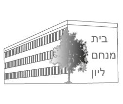 Beth Menahem - 1