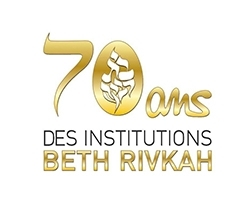 Beth Rivka ecole filles - 1