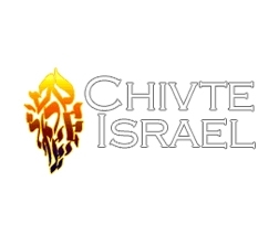 Chivté Israël - 1