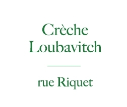CRECHE LOUBAVITCH - 1