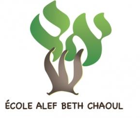 École Gan Primaire Alef Beth Chaoul - 1