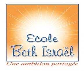 Ecole Beth Israel Epinay - 2