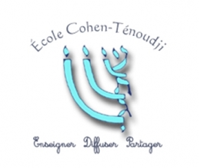 Ecole Cohen Ténoudji - 1