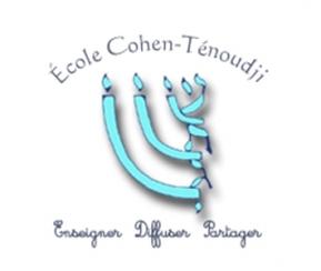 Ecole Cohen Ténoudji - 2