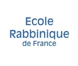 École Rabbinique de France - 1