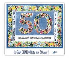 Gan chalom - 1