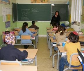 Ecole Primaire Gan Chochana - 1