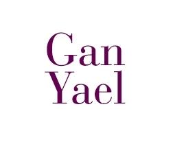 Gan yael - 1