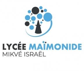 Lycée Maïmonide Israël - 1