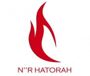 Nr Hatora - 1