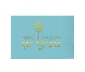 Merkaz Ohr Joseph - 1