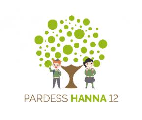 Pardess Hanna 12 - 1