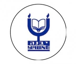 Yabné lycée - 1