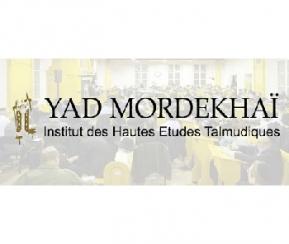 ECOLE BETH SEFER YAD MORDEKHAI - 1
