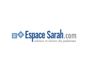 Espace Sarah - 1