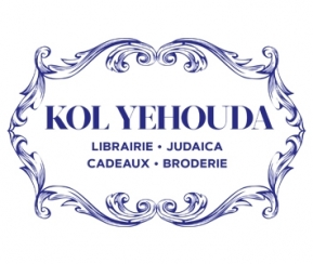 Kol Yehouda 16 ème - 2