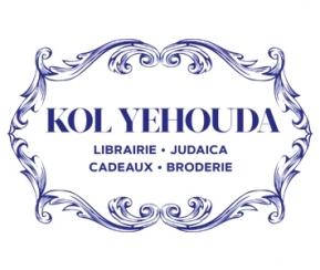 Kol Yehouda 19 ème - 1