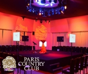 Location Salle Le Manège de Saint-Cloud by Paris Country Club - 1