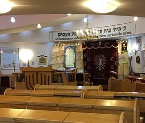 Synagogue Chivté Israel - 1