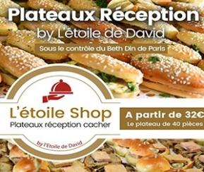 Etoile Shop - 1