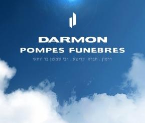 Darmon Funéraire - 1