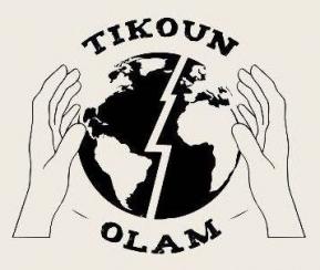 ALEPH BY Tikoun Olam - 1