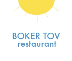 Boker Tov - 1
