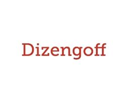 Dizengoff 17e - 1