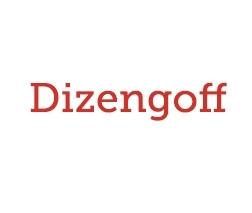 Restaurant Cacher Dizengoff - 1