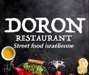 Doron Ba Laila - 1