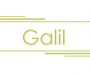 Restaurant Cacher Galil - 1
