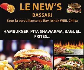 Restaurant Cacher Le News - 1