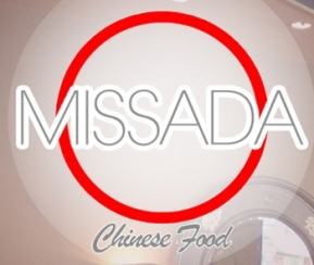 Restaurant Cacher Missada Chinese - 1
