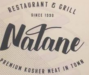 Natane Grill - 1