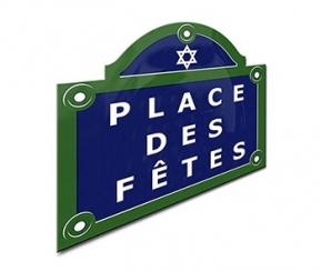 Place des Fêtes - 1