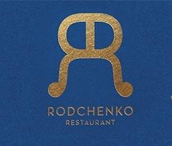 Rodchenko - 1