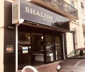 Shalom - 1