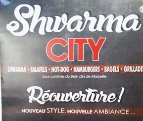 Shwarma City - 1