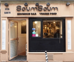 SOUMSOUM - 1