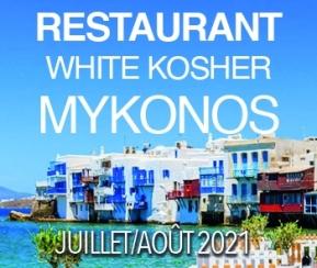 The White Kosher MYKONOS - 1