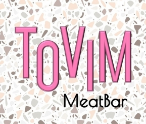 Tovim Meatbar - 1