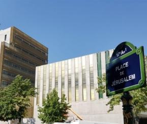 Centre Européen du Judaïsme - 1